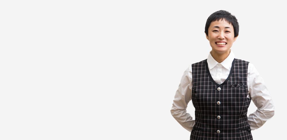 田上 千春
